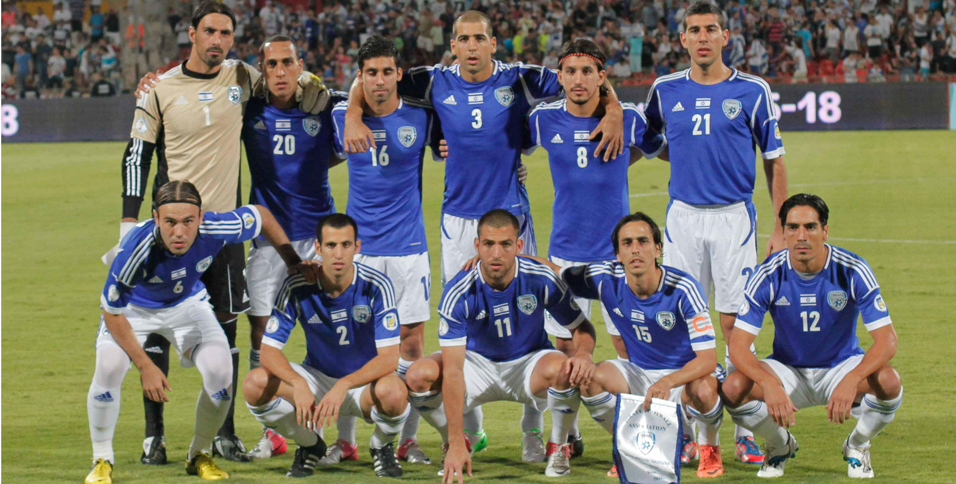 Gantikan Rusia, Israel Lolos Piala Dunia 2014?